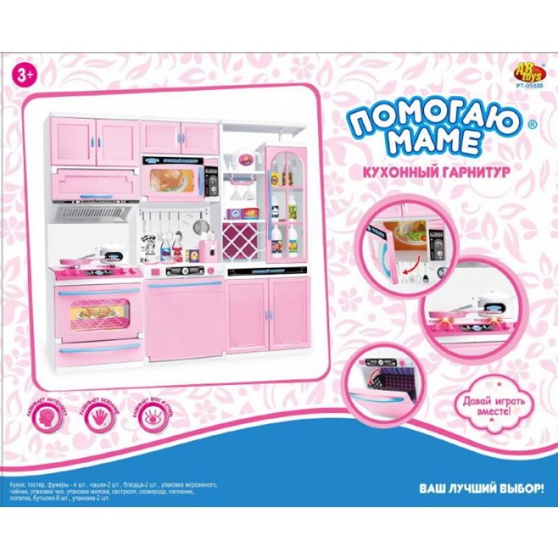 ABtoys Помогаю маме Кухонный гарнитур с аксессуарами PT-01038