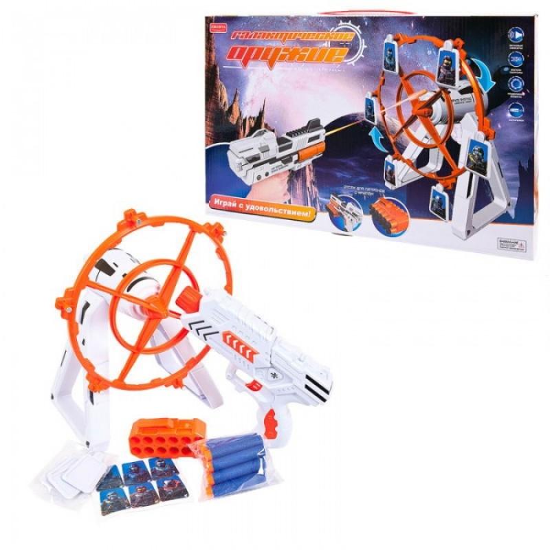 Junfa Бластер с тиром Галактические оружие