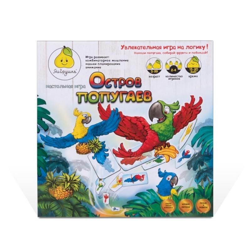 ЯиГрушка Настольная игра Остров попугаев