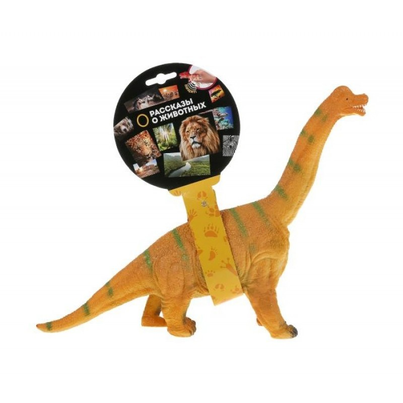 Играем вместе игрушка Брахиозавр со звуком ZY639439-IC