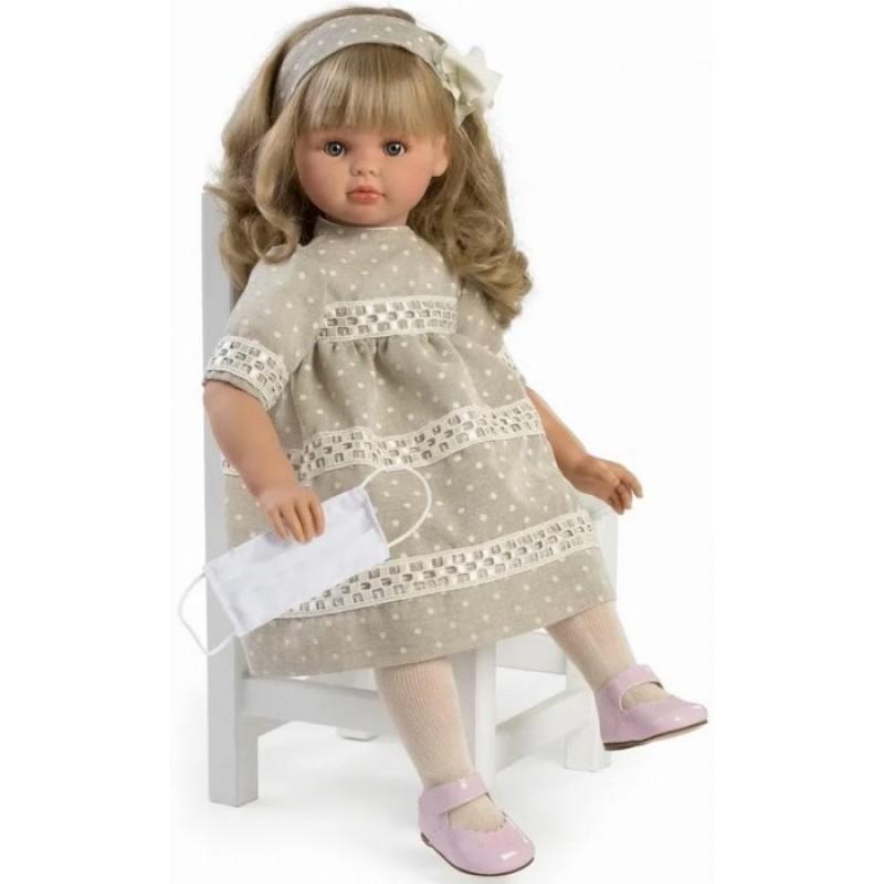 ASI Кукла Пепа 57 см 285680