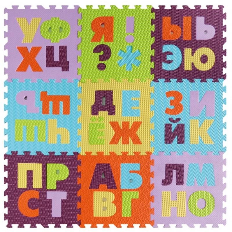 Игровой коврик ЯиГрушка пазл Русский алфавит (9 деталей)