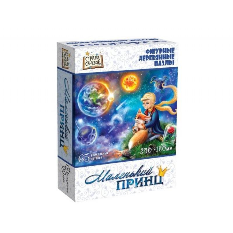 Деревянная игрушка Нескучные Игры Фигурный пазл Маленький принц (65 элементов)