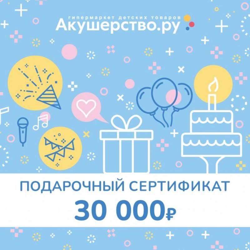 Akusherstvo Подарочный сертификат (открытка) номинал 30000 руб.