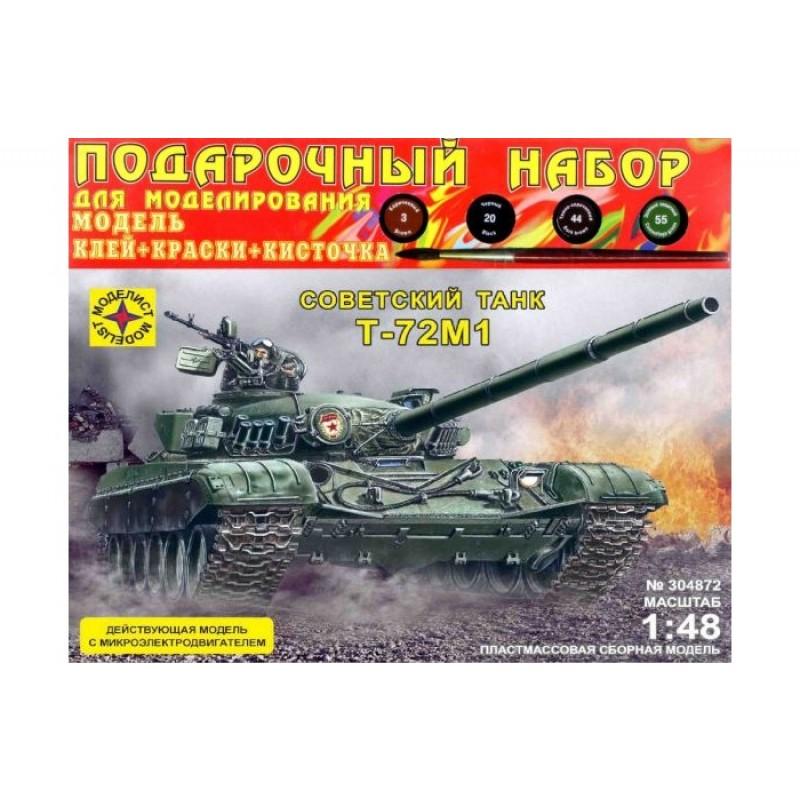 Моделист Модель Подарочный набор Танк Т-72М1 с микроэлектродвигателем