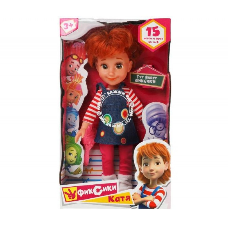 Карапуз Кукла озвученная Фиксики Катя 32 см