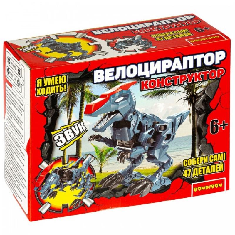 Конструктор Bondibon подвижный Собери динозавра Велоцираптор со звуком (47 деталей)