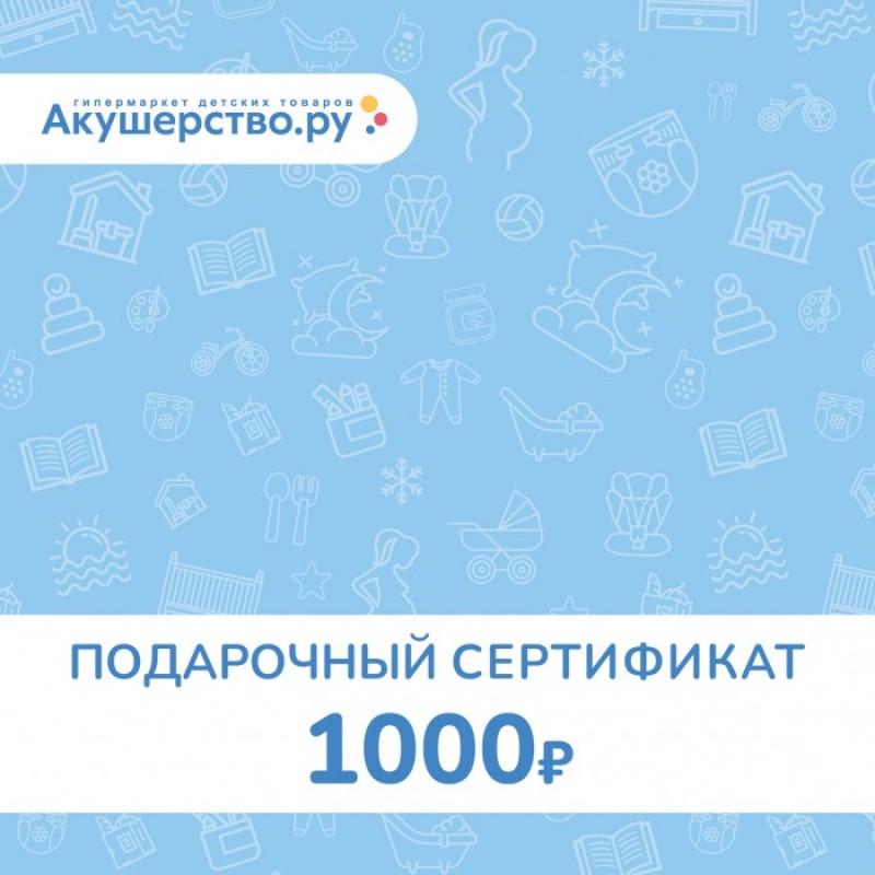 Akusherstvo Подарочный сертификат (открытка) номинал 1000 руб.