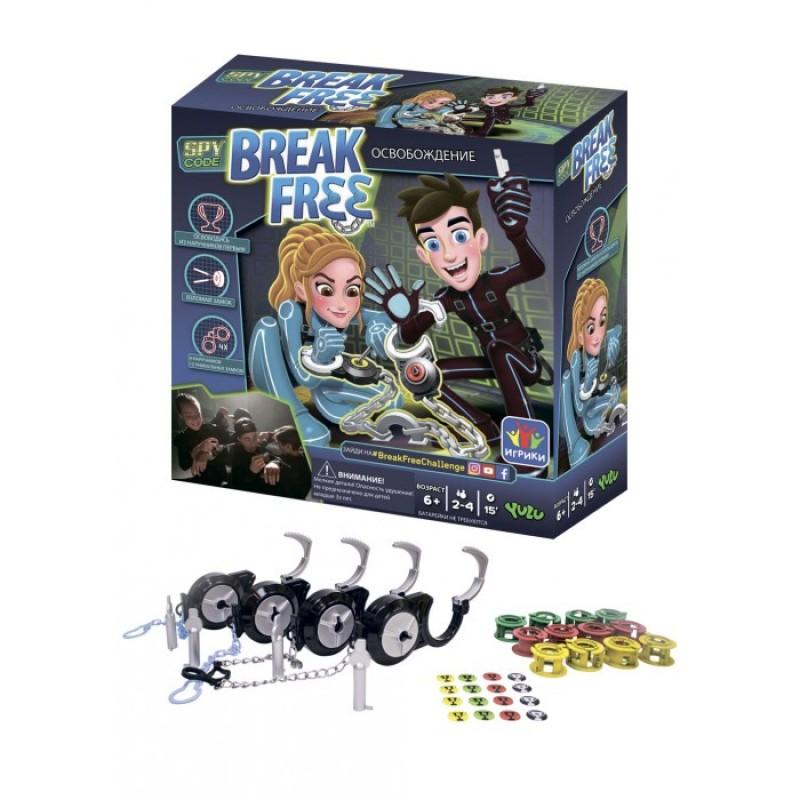 Break Free Игра Освобождение