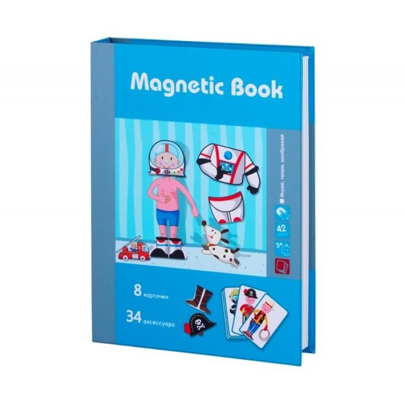 Развивающая игрушка Magnetic Book игра Интересные профессии 42 детали