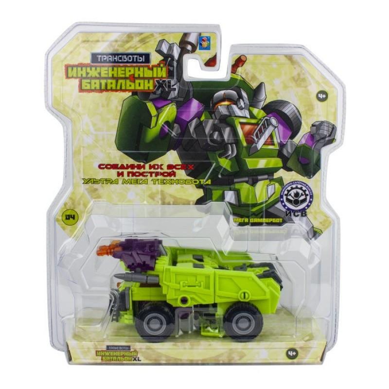 1 Toy Робот Трансботы Инженерный батальон XL: Мега Дампербот