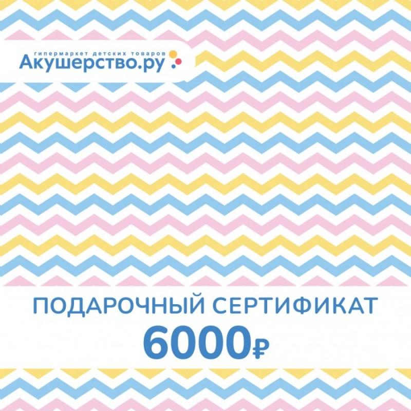 Akusherstvo Подарочный сертификат (открытка) номинал 6000 руб.