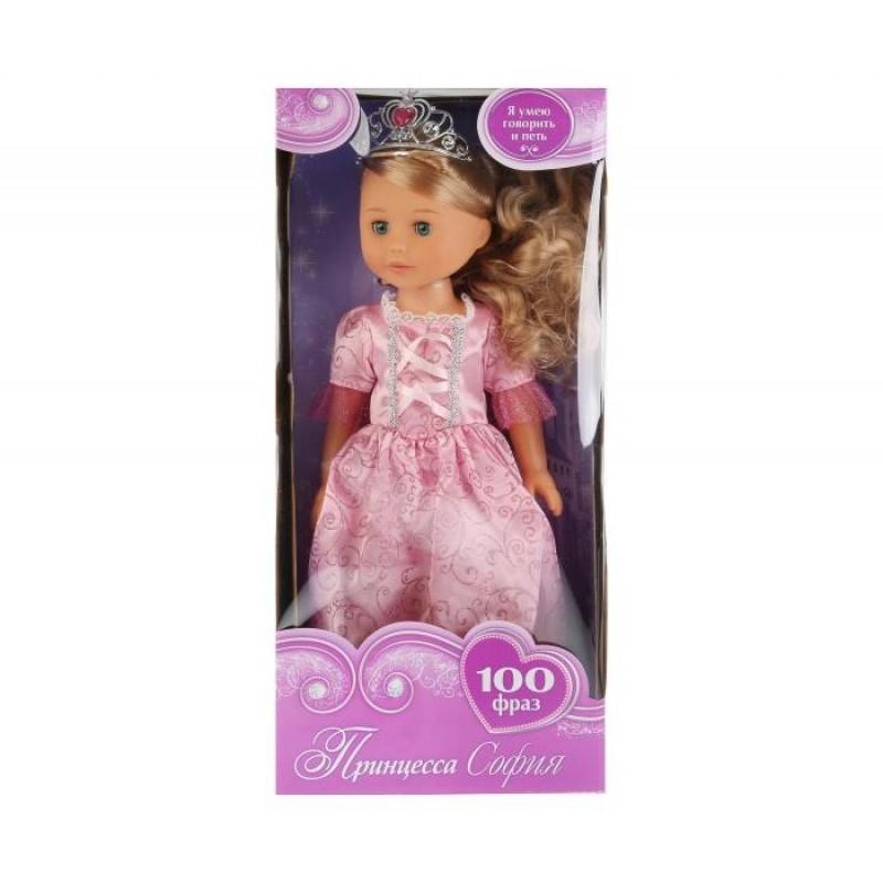 Карапуз Кукла Принцесса София 46 см 14666PRI-RU