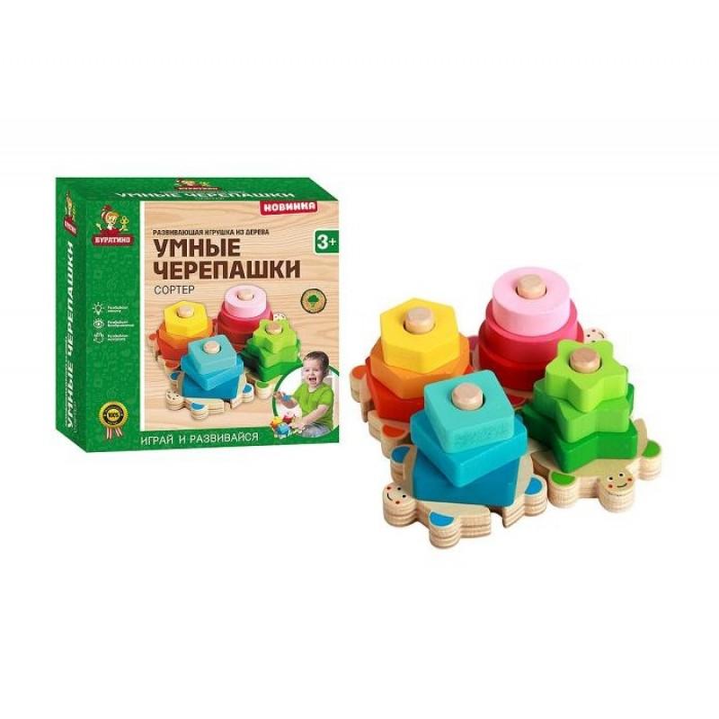 Деревянная игрушка Буратино Сортер-пазл Умные черепашки