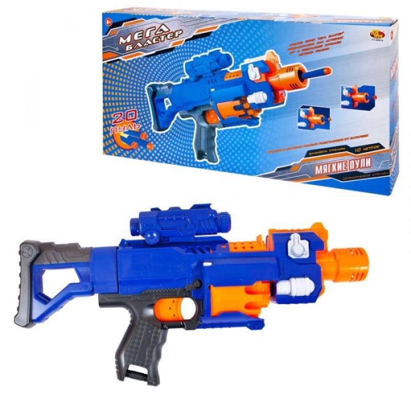 ABtoys Мегабластер, стреляющий мягкими снарядами 20 шт. PT-00919