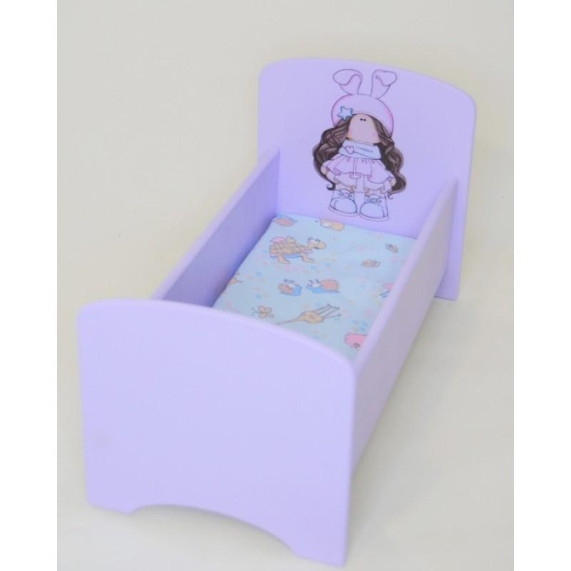 Кроватка для куклы Коняша Бусинки Звездочка
