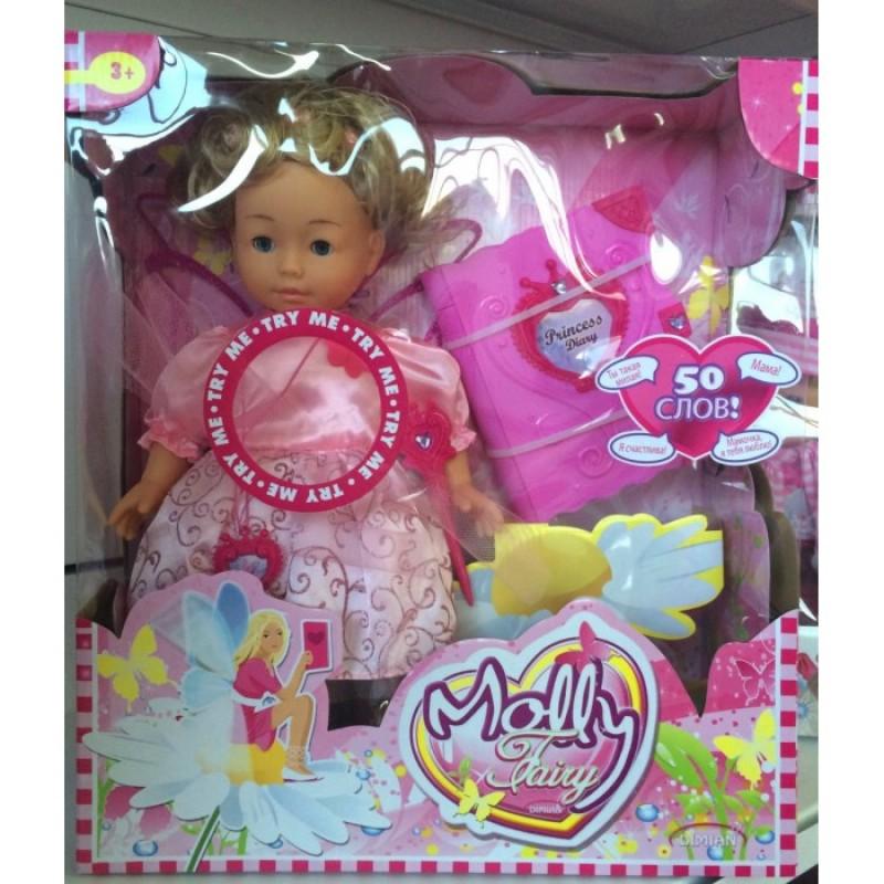 Bambolina Кукла Molly