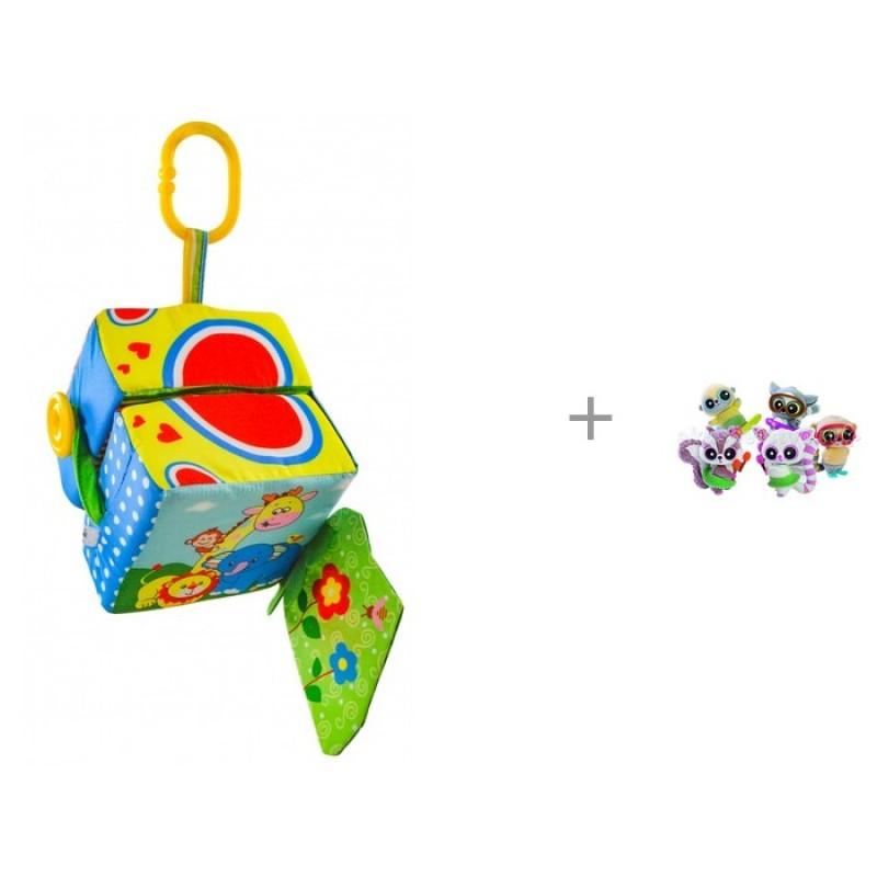 Подвесная игрушка Forest kids Яркий Кубик и Фигурки Simba YooHoo&Friends Beach