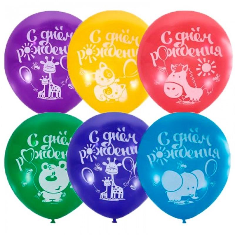 Поиск Воздушные шары С Днем Рождения 100 шт.