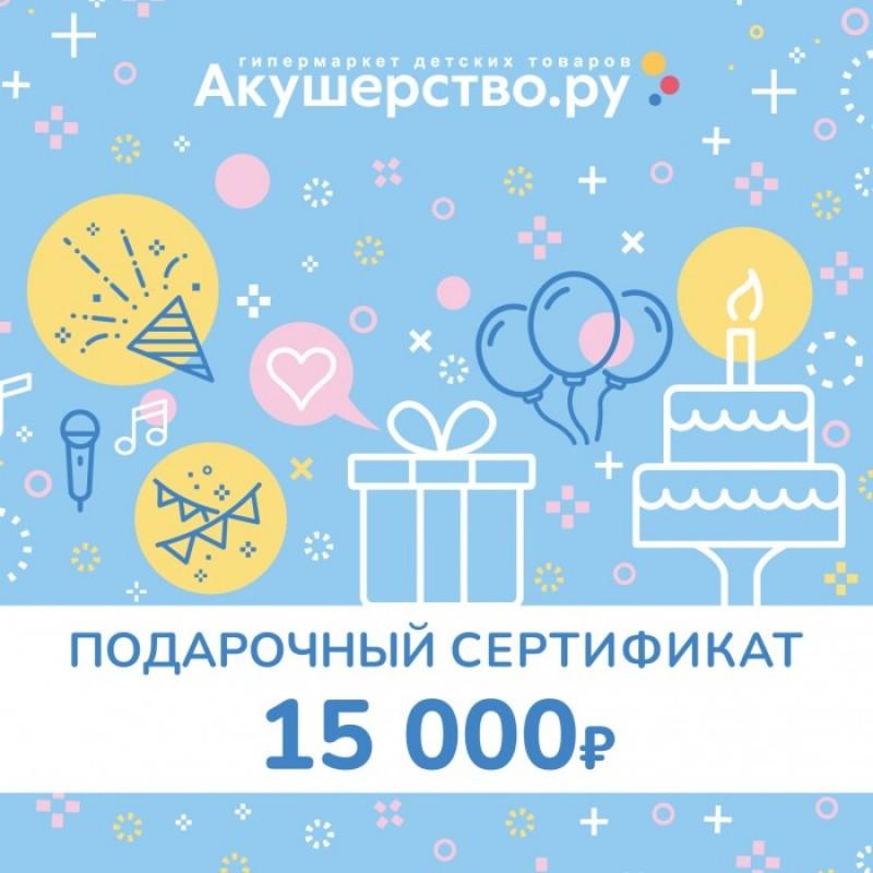 Akusherstvo Подарочный сертификат (открытка) номинал 15000 руб.