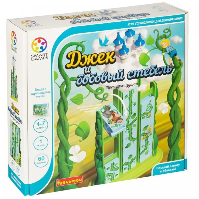 Bondibon Smart Games Логическая настольная игра Джек и Бобовый стебель