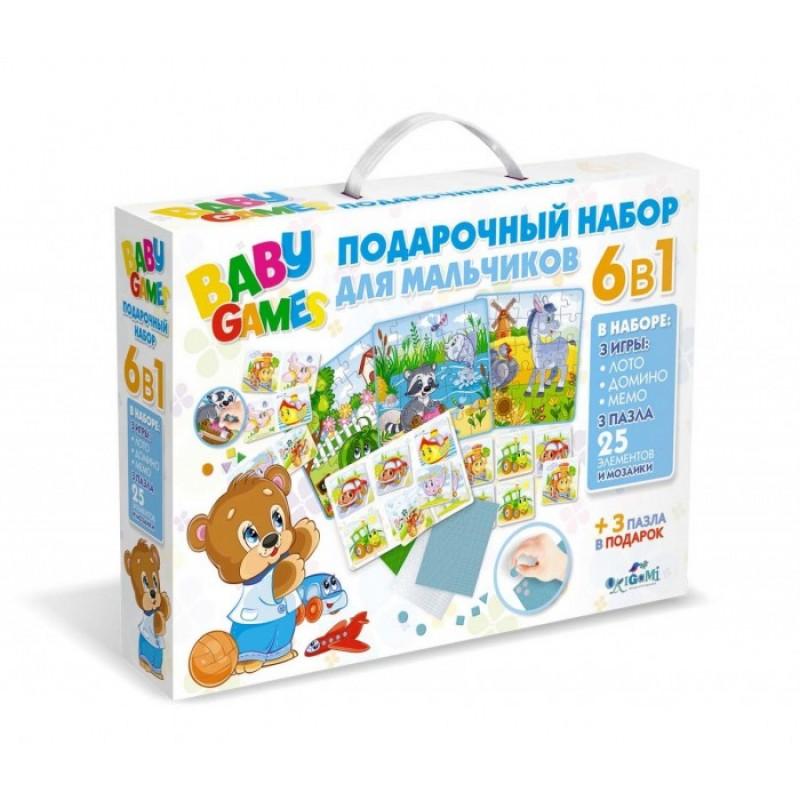 Origami Обучающий набор для мальчиков 6 в 1