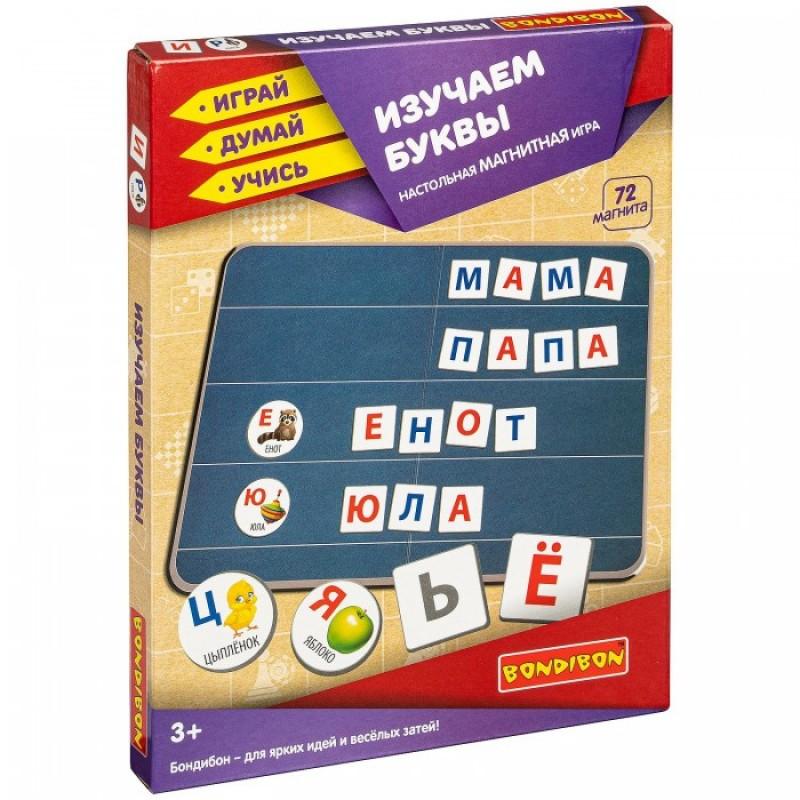 Bondibon Магнитная игра Изучаем буквы (72 магнита)