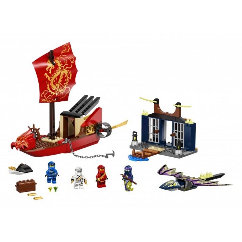 Конструктор Lego Ninjago Дар Судьбы Решающая битва