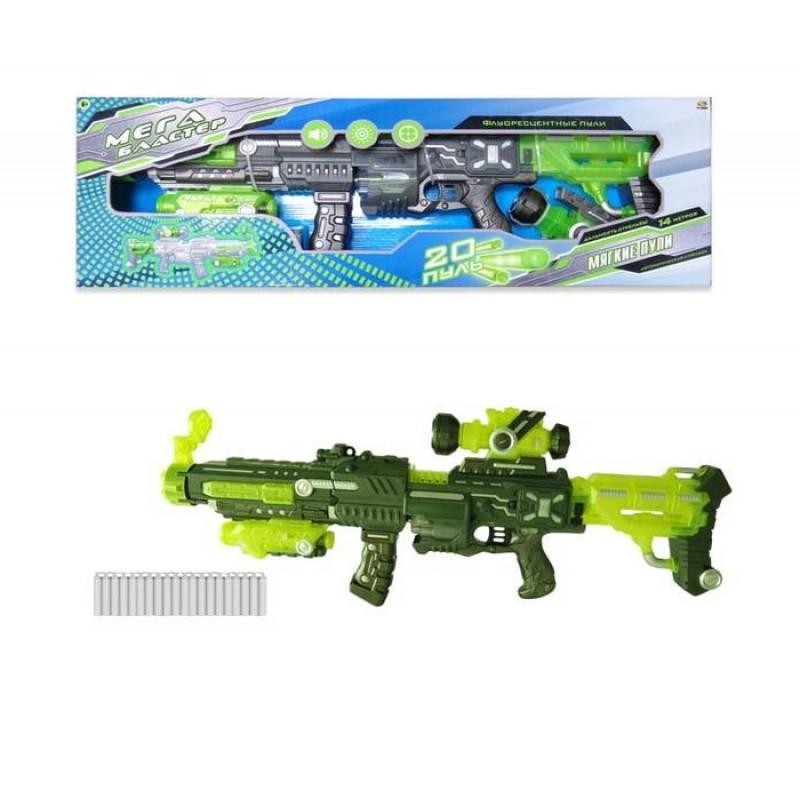 ABtoys Мегабластер с 20 мягкими снарядами PT-00809