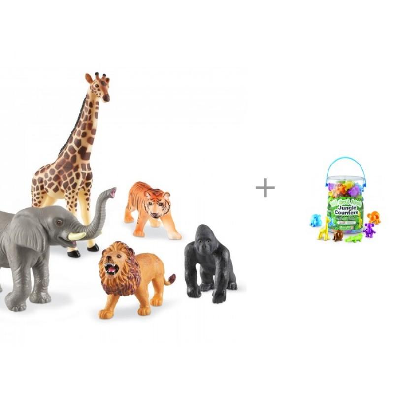 Learning Resources Игровой набор Животные джунглей и Игровой набор фигурок Обитатели джунглей