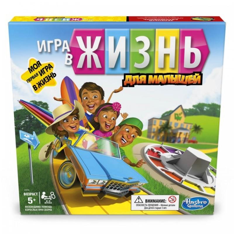Hasbro Игра настольная Игра в жизнь Джуниор