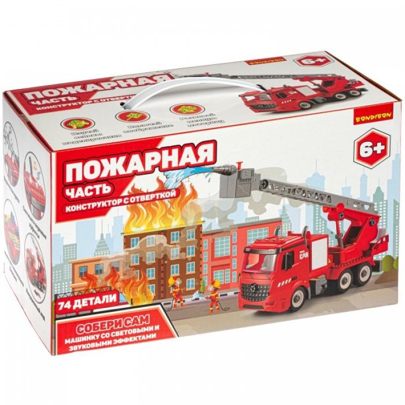 Конструктор Bondibon Машинка с отверткой с отверткой Пожарная часть (74 детали)