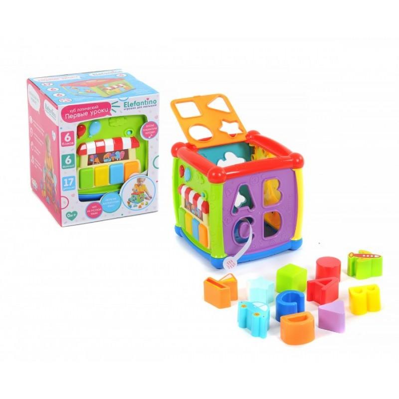 Сортер Elefantino Куб логический развивающий