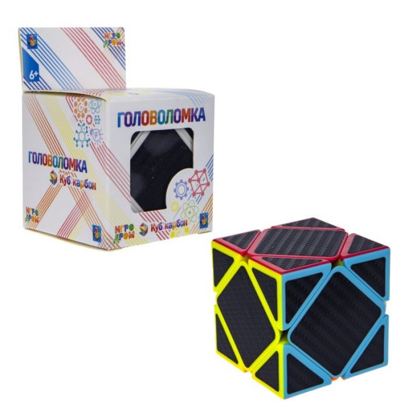 1 Toy Головоломка Куб карбон Квадраты
