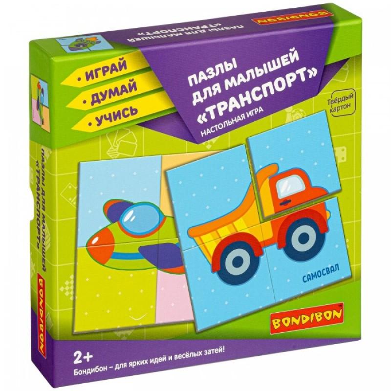 Bondibon Настольная игра пазлы Транспорт