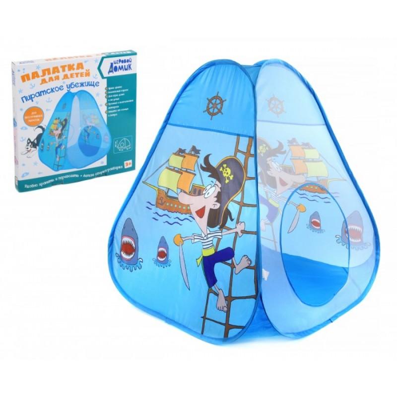Игровой Домик Детская палатка Пиратское убежище Сборка pop-up