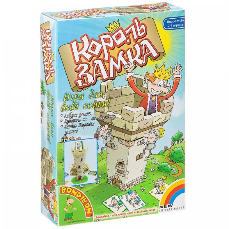 Bondibon Настольная игра Король замка