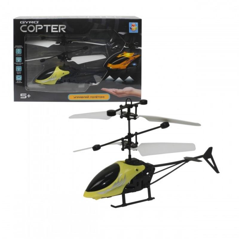 1 Toy Вертолет Gyro-Copter