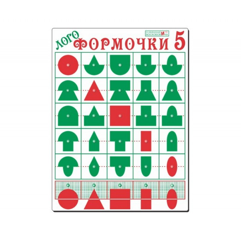 Деревянная игрушка Игры Воскобовича Логоформочки 5 с держателями