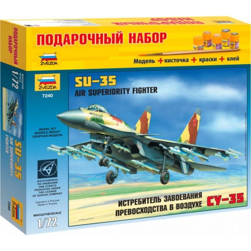Звезда Модель Подарочный набор Самолет Су-35