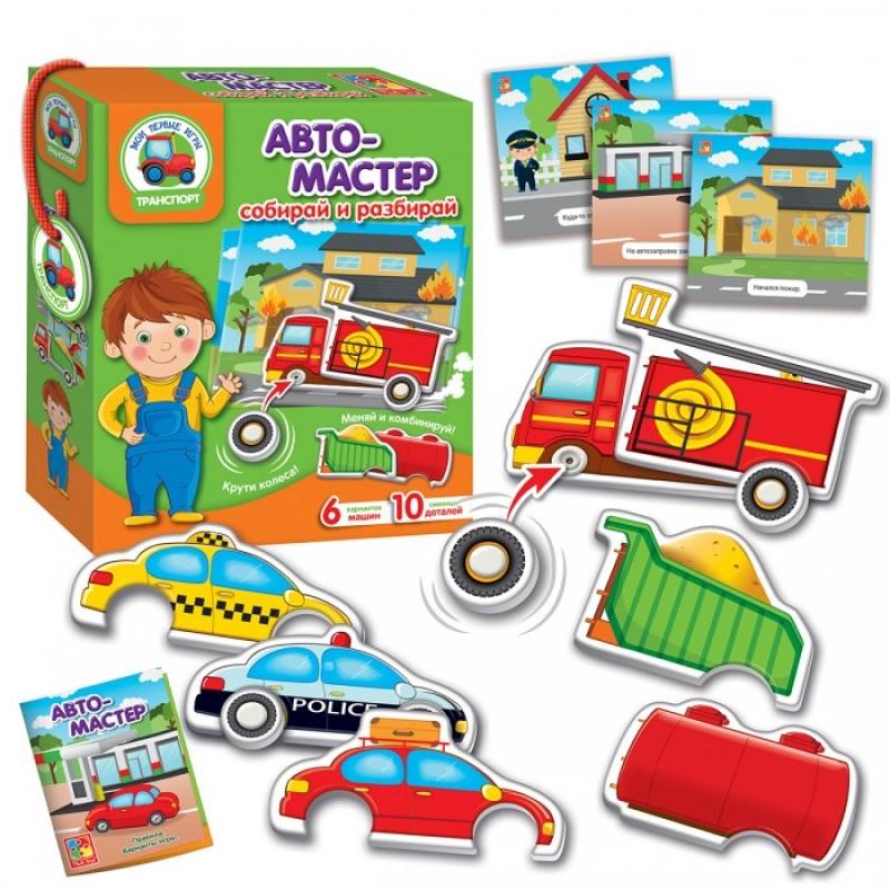Vladi toys Развивающая игра для малышей с подвижными деталями Автомастер