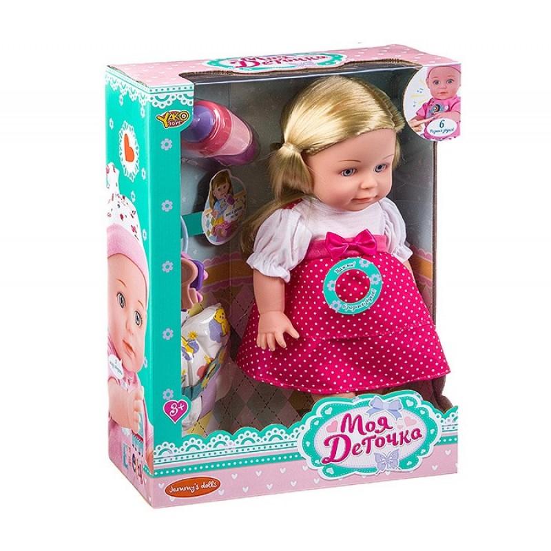 Yako Кукла функциональнаяа 36 см Д93323
