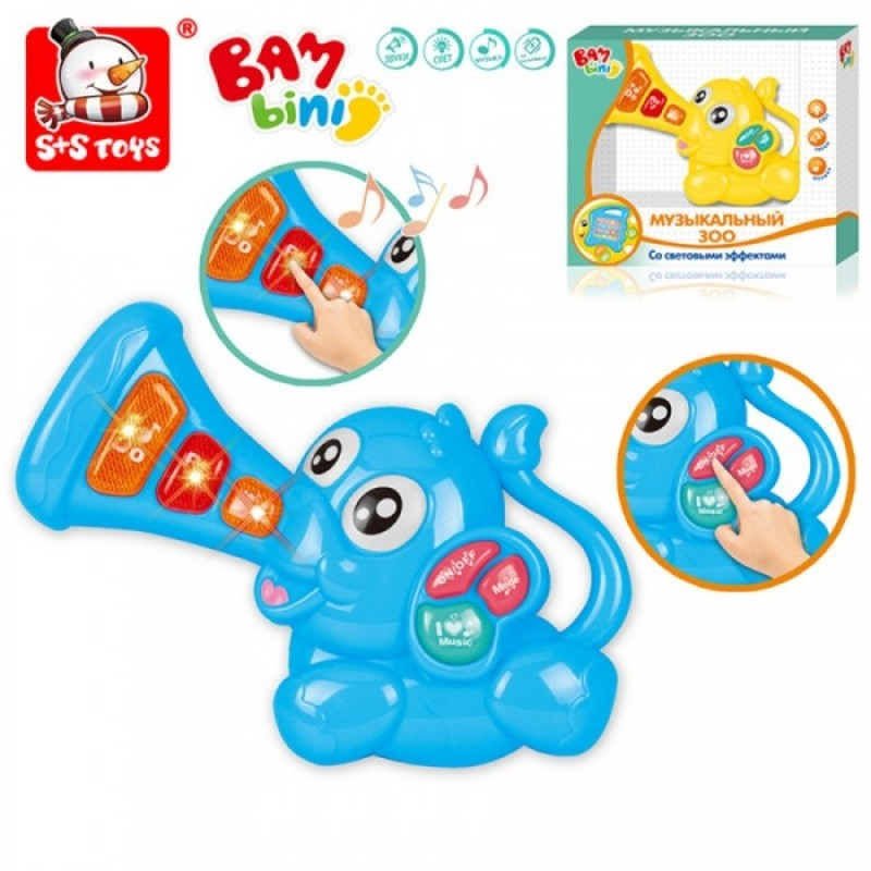 Развивающая игрушка Bambini Пианино Музыкальный Зоо Слоник