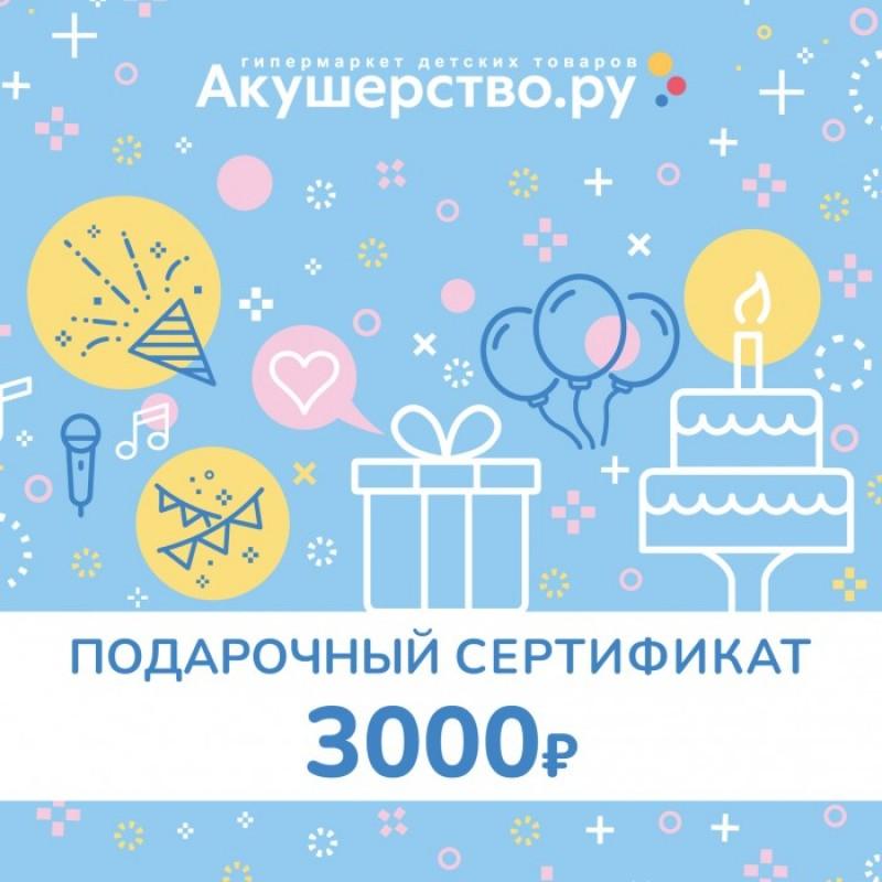 Akusherstvo Подарочный сертификат (открытка) номинал 3000 руб.