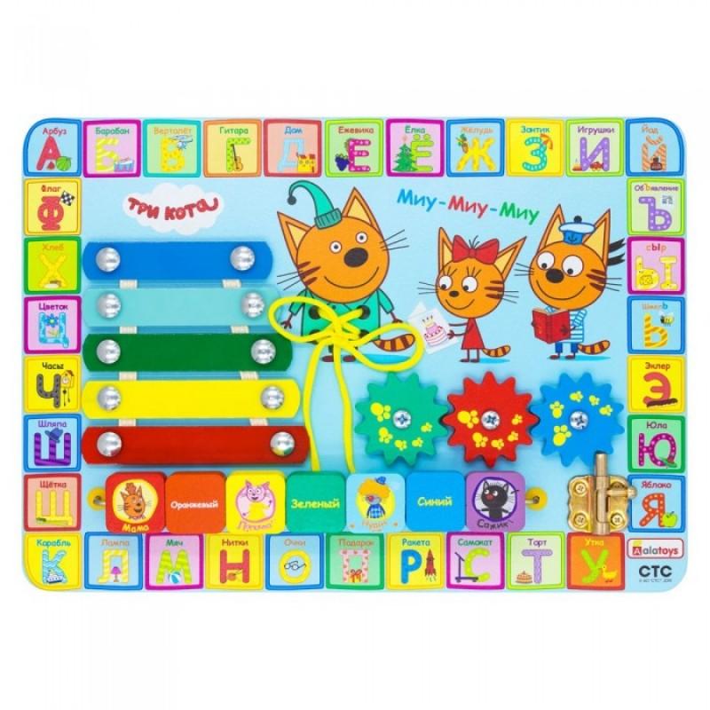 Деревянная игрушка Alatoys Бизиборд Учим буквы Три кота