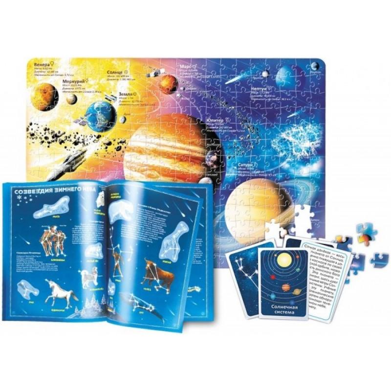 Геодом Большой подарок для любознательных Удивительный космос