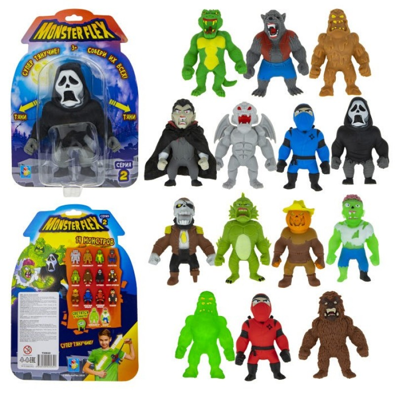 1 Toy Тянущиеся фигурки Monster Flex 2-я серия 15 см