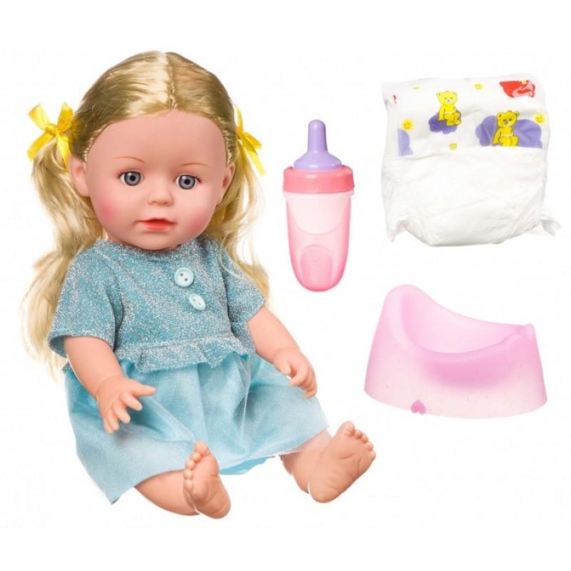Bondibon Кукла Oly ВВ4263 36 см